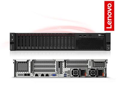 may-chu-Lenovo-thinksystem-SR550